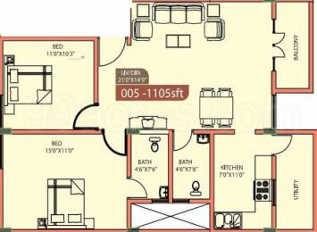 1105 sqft, 2 bhk Apartment in Vmaks Rio Electronic City Phase 2, Bangalore at Rs. 45.0000 Lacs