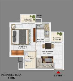 525 sqft, 1 bhk Apartment in Paarth Republic Lucknow Kanpur Highway, Lucknow at Rs. 16.7350 Lacs
