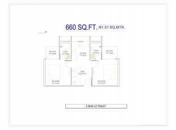 660 sqft, 2 bhk Apartment in Builder migsun Greater noida, Noida at Rs. 12.9900 Lacs