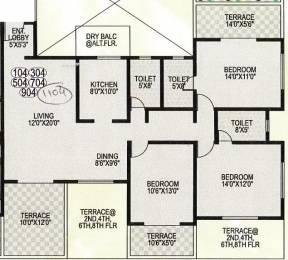 1565 sqft, 3 bhk Apartment in Dorabjee Paradise NIBM Annex Mohammadwadi, Pune at Rs. 28000