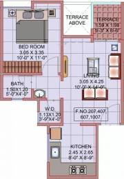 596 sqft, 1 bhk Apartment in Mantra Moments Moshi, Pune at Rs. 26.3000 Lacs