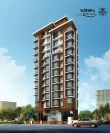 644 sqft, 1 bhk Apartment in Heritage Sandhya Heritage Chembur, Mumbai at Rs. 1.4600 Cr