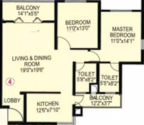 1016 sqft, 2 bhk Apartment in Paranjape Blue Ridge Hinjewadi, Pune at Rs. 71.0000 Lacs