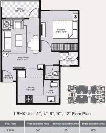 605 sqft, 1 bhk Apartment in Sarthak Optima Heights Wagholi, Pune at Rs. 24.5000 Lacs