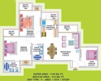 1135 sqft, 2 bhk Apartment in Prateek Laurel Sector 120, Noida at Rs. 20000