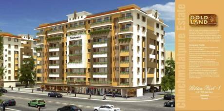 990 sqft, 2 bhk Apartment in Gold Golden Park 1 Manewada, Nagpur at Rs. 37.3600 Lacs