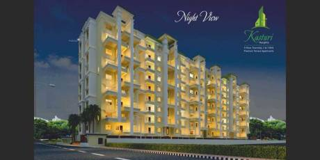 945 sqft, 2 bhk Apartment in Sky Kasturi Appartments Kalameshwar, Nagpur at Rs. 28.3650 Lacs