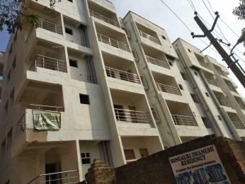 1205 sqft, 2 bhk Apartment in Builder SonGauri Dhanesh Residency Morabadi, Ranchi at Rs. 36.7400 Lacs