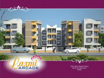 590 sqft, 1 bhk Apartment in Builder laxmi arcade Kudal, Sindhudurg at Rs. 16.5200 Lacs