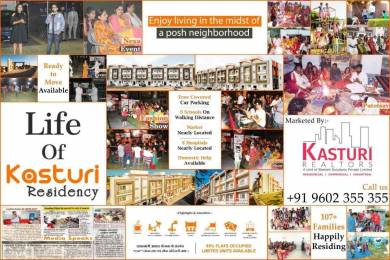 1075 sqft, 2 bhk Apartment in Baheti Kasturi Residency Pal Gaon, Jodhpur at Rs. 25.0000 Lacs