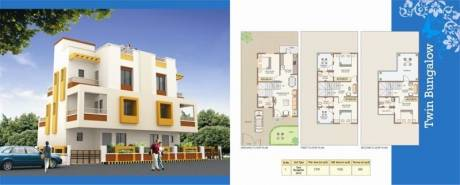 1435 sqft, 4 bhk IndependentHouse in Builder Project Hingna, Nagpur at Rs. 58.0000 Lacs