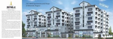 915 sqft, 2 bhk Apartment in Fakhri Babji Enclave Beltarodi, Nagpur at Rs. 2.8365 Cr