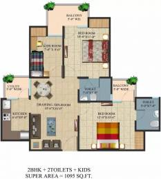 1095 sqft, 2 bhk Apartment in Ajnara Integrity Raj Nagar Extension, Ghaziabad at Rs. 7000