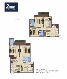 767 sqft, 2 bhk Apartment in GLS Avenue 51 Sector 92, Gurgaon at Rs. 23.5641 Lacs