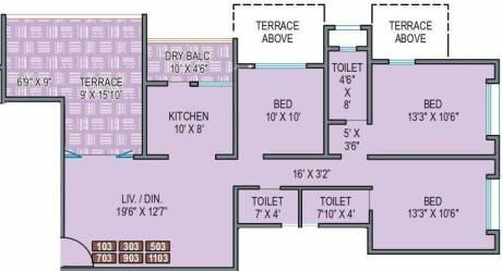 1477 sqft, 3 bhk Apartment in Karan Goldcoast Bavdhan, Pune at Rs. 85.0000 Lacs