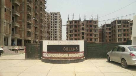 650 sqft, 1 bhk Apartment in Builder Bcc green Chinhat Dewa Road, Lucknow at Rs. 17.0000 Lacs