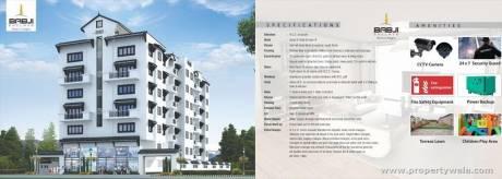 945 sqft, 2 bhk Apartment in Builder Project Beltarodi, Nagpur at Rs. 29.2950 Lacs