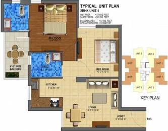653 sqft, 2 bhk Apartment in Perfect Zara Rossa Sector 112, Gurgaon at Rs. 20.8051 Lacs