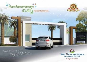 1800 sqft, Plot in Builder Project Dakamarri Village Road, Visakhapatnam at Rs. 13.0000 Lacs