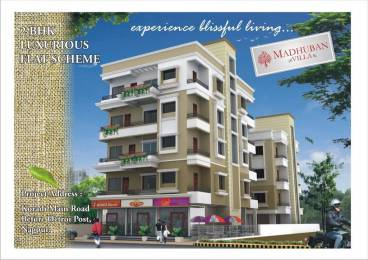 900 sqft, 2 bhk Apartment in Builder Project Koradi Road, Nagpur at Rs. 23.0000 Lacs