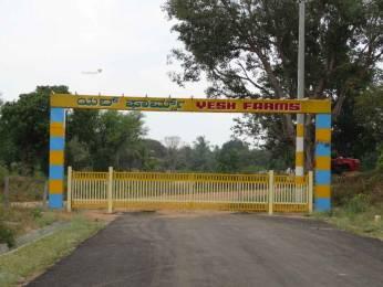 1200 sqft, Plot in YESH DEVELOPERS Farms Bogadi, Mysore at Rs. 15.6000 Lacs