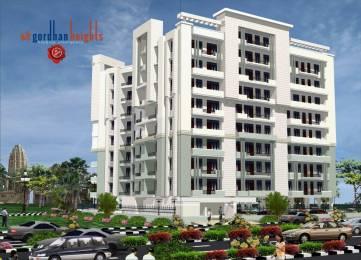 716 sqft, 1 bhk Apartment in Gordhan Shree Gordhan Heights Mansarovar Extension, Jaipur at Rs. 22.9000 Lacs