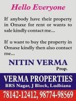 Verma builder