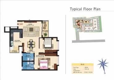 1061 sqft, 2 bhk Apartment in Kolte Patil Raaga Kannur on Thanisandra Main Road, Bangalore at Rs. 80.0000 Lacs