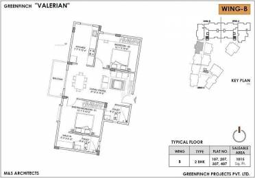 1015 sqft, 2 bhk Apartment in Greenfinch Vallerian Electronic City Phase 2, Bangalore at Rs. 45.0000 Lacs