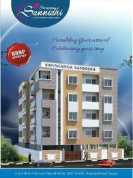 895 sqft, 2 bhk Apartment in Builder Shivaganga sannidhi BEML Layout, Bangalore at Rs. 33.1150 Lacs