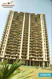 1850 sqft, 3 bhk Apartment in Gaursons Saundaryam Techzone 4, Greater Noida at Rs. 74.5300 Lacs