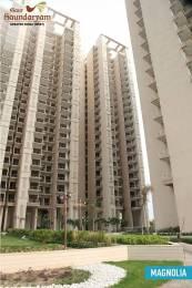 2590 sqft, 4 bhk Apartment in Gaursons Saundaryam Techzone 4, Greater Noida at Rs. 1.0200 Cr