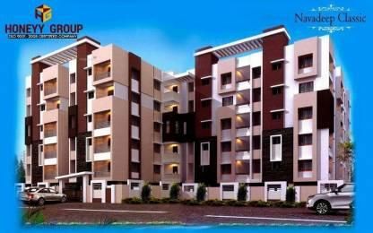 1060 sqft, 2 bhk Apartment in Builder Navdeep classic Duvvada, Visakhapatnam at Rs. 25.0000 Lacs