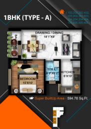 594 sqft, 1 bhk Apartment in Builder Nilachakra resesidency Bata Mangala, Puri at Rs. 23.4781 Lacs