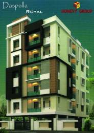 2240 sqft, 3 bhk Apartment in Builder Daspalla Royal Daspalla Hills, Visakhapatnam at Rs. 1.5532 Cr