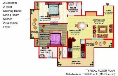 1246 sqft, 2 bhk Apartment in Gaursons Gaur Grandeur Sector 119, Noida at Rs. 55.0000 Lacs