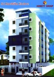 900 sqft, 2 bhk Apartment in Builder harsitha enclave Yendada, Visakhapatnam at Rs. 31.5000 Lacs