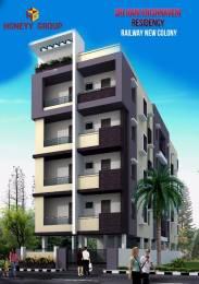 1100 sqft, 2 bhk Apartment in Builder Sri hari krishnaveni residency Railway New Colony, Visakhapatnam at Rs. 53.9000 Lacs
