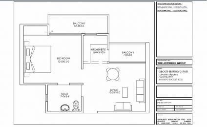 550 sqft, 1 bhk Apartment in Builder Diamond tower Sector 24 Dwarka, Delhi at Rs. 19.4750 Lacs
