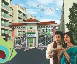 582 sqft, 1 bhk Apartment in Mirador Utsav Phase 1 Asangaon, Mumbai at Rs. 18.0000 Lacs