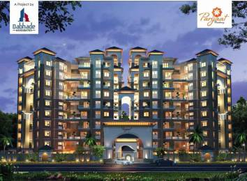 700 sqft, 1 bhk Apartment in Dabhade Parijaat Residency Talegaon Dabhade, Pune at Rs. 23.5000 Lacs