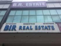 Bir Real Estate
