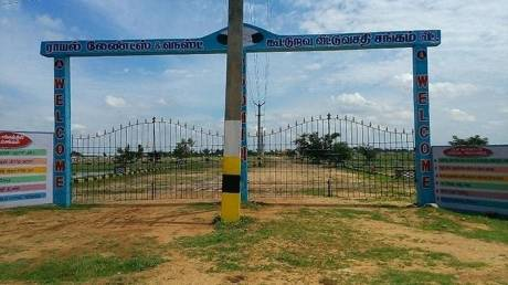 600 sqft, Plot in The Royal Lands And Nest CHS Highway MegaCity Kanchipuram, Chennai at Rs. 1.7900 Lacs
