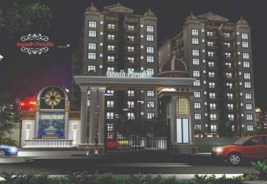 1205 sqft, 2 bhk Apartment in Builder awadh paradise Harhua, Varanasi at Rs. 42.7500 Lacs