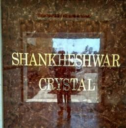 794 sqft, 2 bhk Apartment in Shankheshwar Crystal Titwala, Mumbai at Rs. 29.2000 Lacs