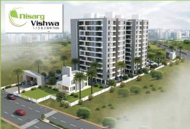 984 sqft, 2 bhk Apartment in Nisarg Vishwa Wakad, Pune at Rs. 53.6920 Lacs