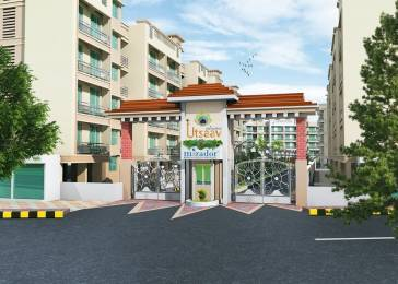 640 sqft, 1 bhk Apartment in Mirador Utsav Phase 1 Asangaon, Mumbai at Rs. 20.0000 Lacs