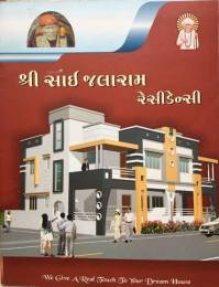 990 sqft, 3 bhk IndependentHouse in Builder shri sai jalaram society Maroli Ubhrat Road Surat Maroli Ubhrat Road, Surat at Rs. 51.0000 Lacs