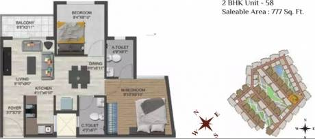 777 sqft, 2 bhk Apartment in Sowparnika Flamenco Sarjapur, Bangalore at Rs. 34.0000 Lacs