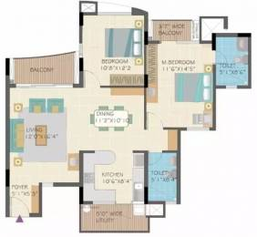 1301 sqft, 2 bhk Apartment in Nitesh Forest Hills Kannamangala, Bangalore at Rs. 70.0000 Lacs